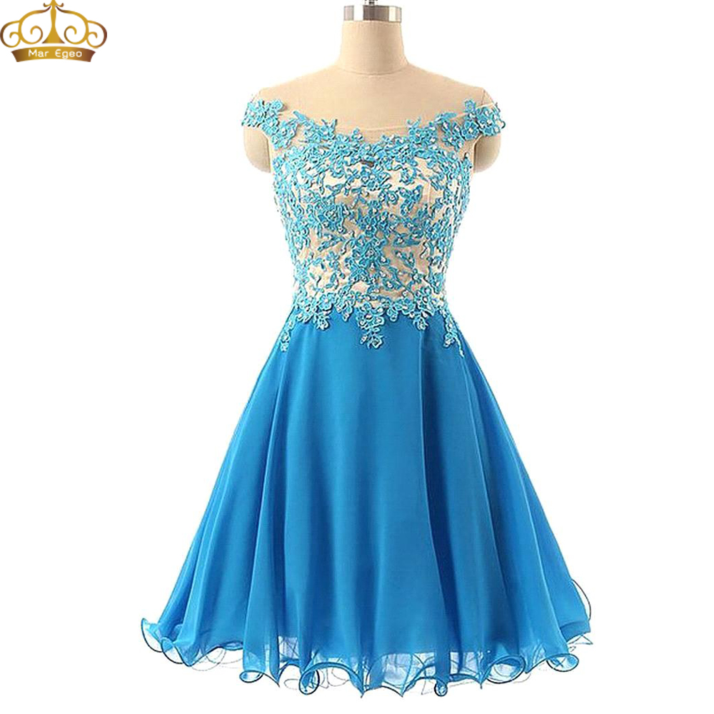 Prom Dresses 2016 Ct Stores - Holiday Dresses