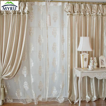champagne bedroom customized curtain with valance and beads window screening for living room(China (Mainland))