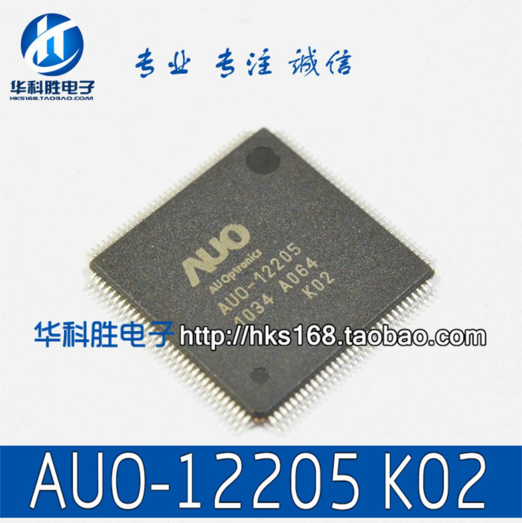 AUO-12205 new K02 LCD logic board chips--HKSYJ(China (Mainland))
