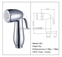Free shipping  new arrival ABS chrome Toilet Hand Held Bidet Shattaf Cloth Diaper Sprayer—YH-PS112