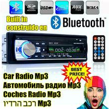 2015 новый 12 В стерео автомобильный радиоприемник Bluetooth MP3 аудио плеер встроенный Bluetooth USB SD MMC порт автомобильная электроника в тире 1 DIN