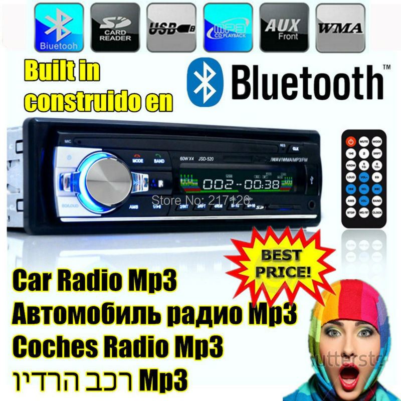2015 New 12V Car Stereo car Radio bluetooth MP3 Audio Player built in Bluetooth USB SD MMC Port Car Electronics In Dash 1 DIN(China (Mainland))