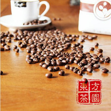 454g Blue Mountain Flavour Small Round Coffee Beans High Altitude Slimming Coffee Beans Wholesale Coffee Beans