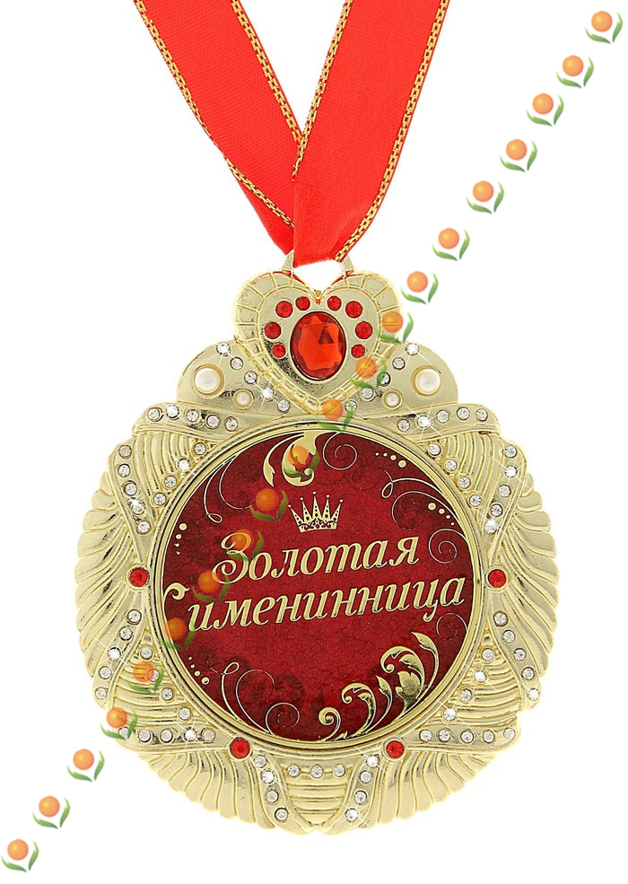 FREE SHIPPING! Antique Russian badge, metal crafts accessories medal. Home & garden decoration , anniversary party souvenirs(China (Mainland))