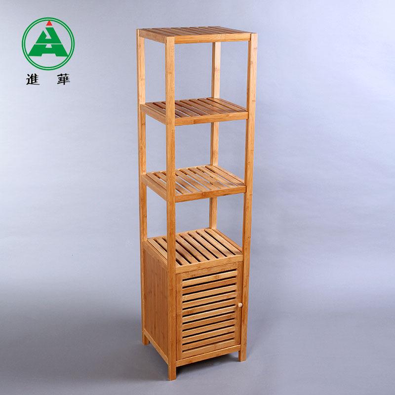Etagere Bambou Salle De Bain : Davaus etagere salle de bain bambou avec des idées