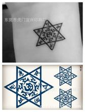 waterproof body tattoo stickers stickers Sanskrit Tibetan HC-087
