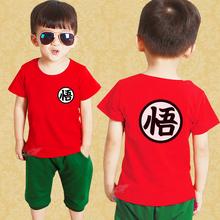 Dragon Ball Son Goku Japanese Anime Cartoon Printed Kids Boys Girls T-Shirt TShirt 2015 Fashion Short Sleeve Cotton T Shirt