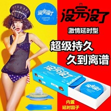2015 men condom,the delay factor,Slim condoms,8 pieces,lasting a long time delay ultra-thin adult products(China (Mainland))
