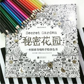 2015 секретный сад Inky охота за сокровищами книжка-раскраска для детей взрослых снять стресс убийство срок граффити живопись рисунок книга