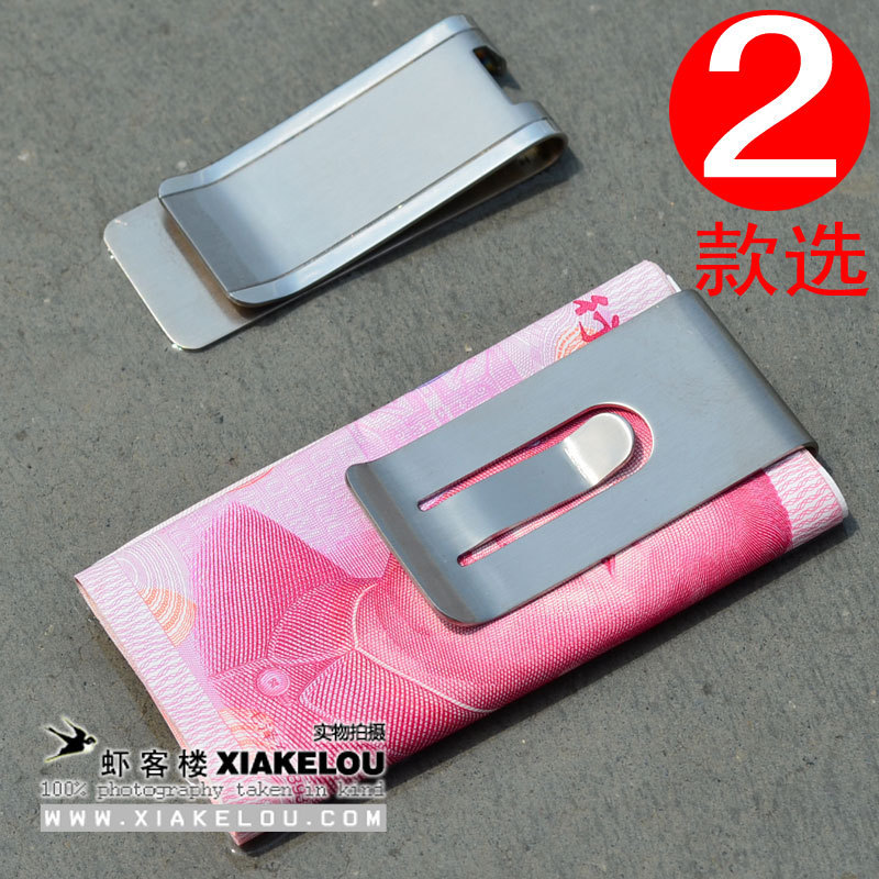 titanium alloy metal wallet belt bottle opener multifunctional money clip change clip double. Black Bedroom Furniture Sets. Home Design Ideas