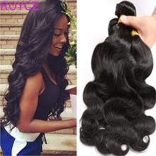 7A Unprocessed Virgin Hair Brazilian Body Wave 4 Bundle Deals Wet And Wavy Virgin Brazilian Hair Weave Bundles100% Human Hair
