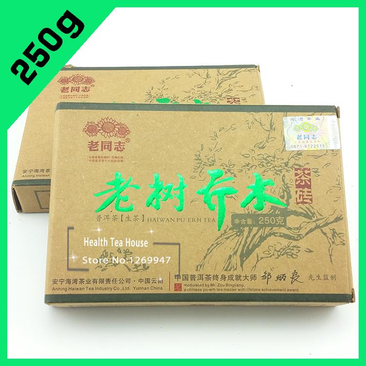 2011 yr Lao Tong Zhi Raw Tea Made from Old Tree Yunnan Top Brand Haiwan Old Comrade Pu Erh Puerh Puer Tea Brick Raw Brick 250g(China (Mainland))