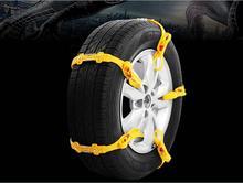 5pcs/lot Universal Adjustable Auto Car SUV Snowblower Tire Snow Chains For Mug Ice Road(China (Mainland))
