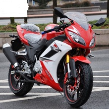 motorcycle dealers 250cc colorful