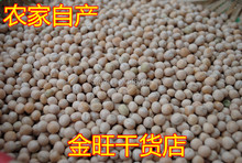Prevent premature ejaculation!!Chinese organic peas green nuts rich in protein very good for health nice snacks