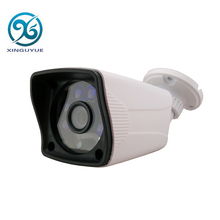 Buy XGY Audio IP Camera 720P/960P/1080P Wired IP Camera CCTV Security Camera Poe Baby Monitor Easy QR CODE Scan Connect XGY8066 for $31.85 in AliExpress store
