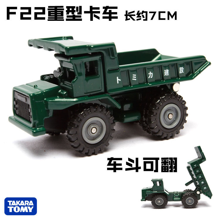 More than 2016 new genuine TOMY makar alloy car making can dump trucks, heavy trucks Brand new in bulk(China (Mainland))