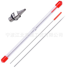 130mm nozzle needle+0.2mm nozzle for airbrush HD130,470,186,180(China (Mainland))