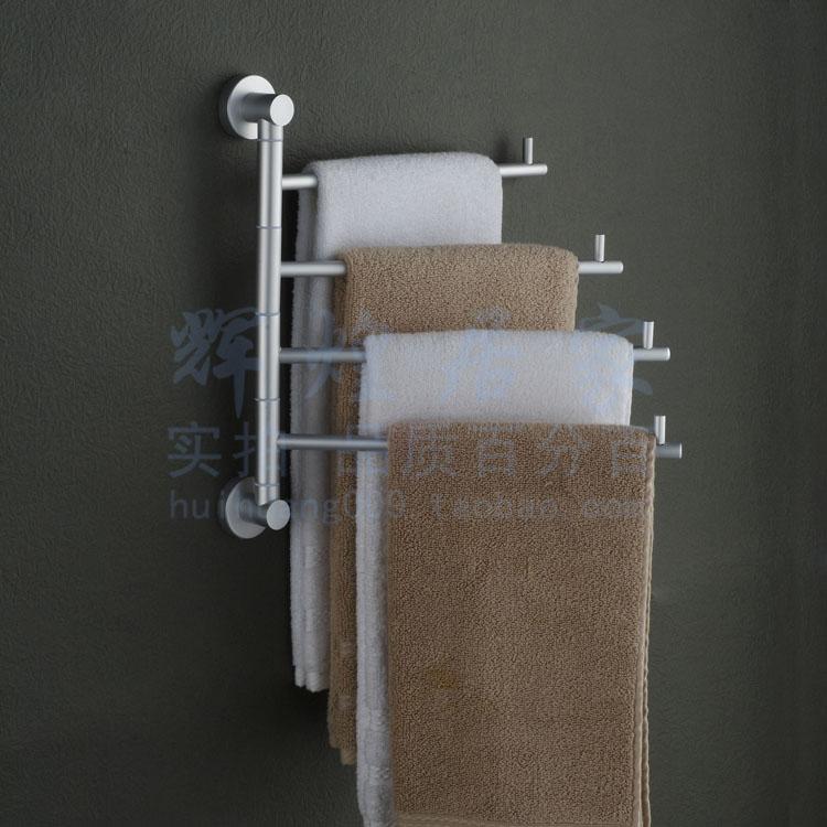 Full solid bathroom towel rack towel rack 360 for Bathroom accessories racks