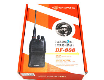 4pcs Baofeng Walkie Talkie 5W 16CH BF-888 UHF Portable Two-Way Radio handle interphone Ham CB radio Transceiver A0807A Alishow