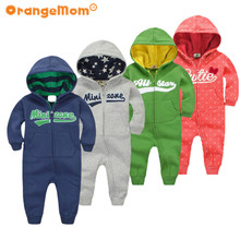 Buy 2017 spring Baby rompers Newborn Cotton tracksuit Clothing Baby Long Sleeve hoodies Infant Boys Girls jumpsuit baby clothes boy for $12.34 in AliExpress store