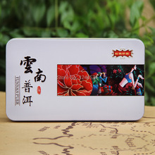 Hot Sale 75g box Puerh Tea Chinese Mini Yunnan Puer Tea Gift Tin box Green Slimming