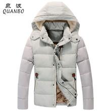 2016 New parka men winter Slim Hooded Mixed colors men's down jacket Thick warm duck down jacket men Gray Navy canada jacket Hot(China (Mainland))