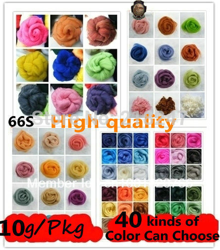 DIY Fun Doll Needlework Wool Fiber, Roving, for Needle Felting Hand Spinning10g/20bag Pick your own colors(China (Mainland))