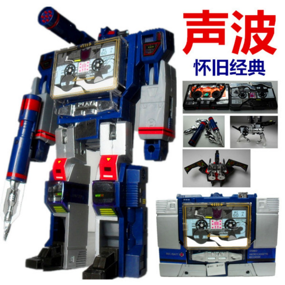 No retail box ko Transformations G1 Soundwave Figure Toy with tracking(China (Mainland))