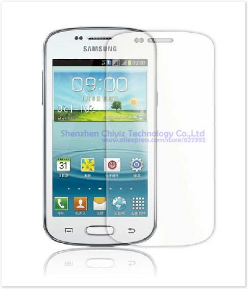 Clear Glossy LCD Screen Protector Guard Cover Film Shield For Samsung Galaxy Trend II Duos S7572 GT-S7572(China (Mainland))