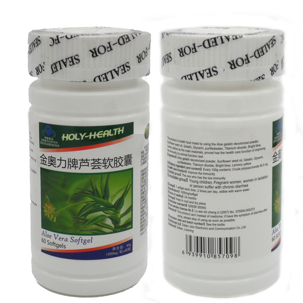 GMP Certified Factory natural Aloe Vera (halal product )