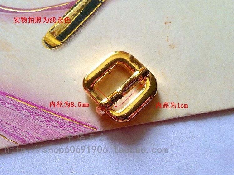 DIY handmade jewelry accessories luggage inside diameter of 8.5mm Light Gold Buckle (* 10)(China (Mainland))