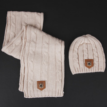 2016 popular models Fashion casual two-piece hat scarf caps for children cap(China (Mainland))