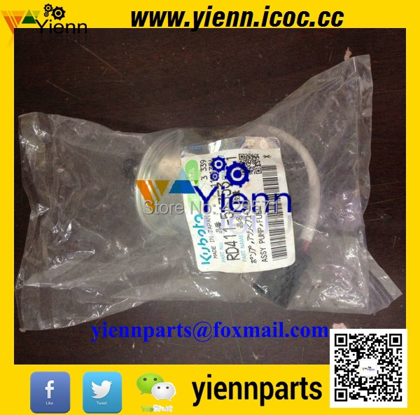 Kubota V3800 DI -T-ES09 eletric fuel feed pump 12v RD411-51353 in stock for excavator and forklift diesel engine parts(China (Mainland))
