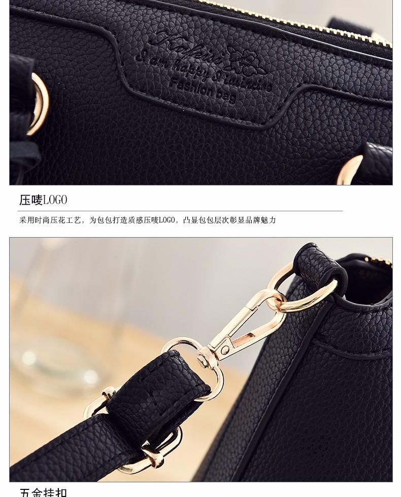 ซื้อ ขนาด31*21*13cm2016ใหม่ธุรกิจหญิงfashion handbag.ความจุขนาดใหญ่puกระเป๋าสะพายสีทึบ.