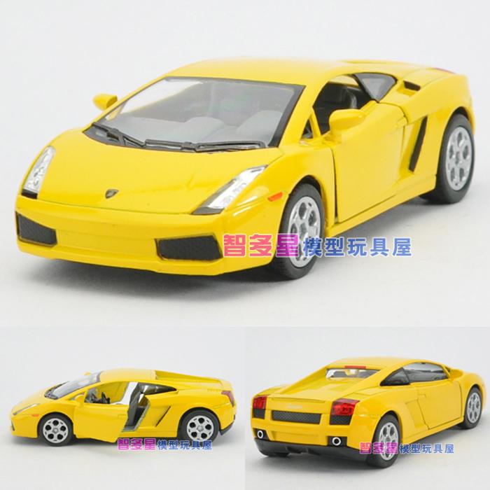 Candice guo! Hot sale Scale 1:32 KINSMART mini cool Gallardo alloy model car toy good for gift 1pc(China (Mainland))