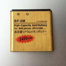 Новый 2450 мАч высокой емкости золотая BP-6M BP 6 м золотой бизнес аккумулятор для Nokia N93 N73 9300 6233 6280 6282 3250 BP 6 м аккумулятор