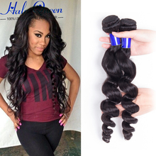 Recool Hair Peerless Company 6a Brazilian Loose Wave Virgin Hair 4 Bundles Star Style Hair Brazilian Virgin Hair Loose Wave