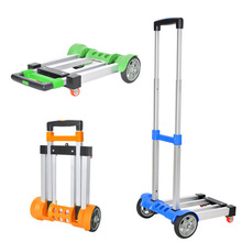 Multifunctional Retractable Shopping Trolley Portable Foldable Hand Trolley Carts Aluminum  Alloy Travelling Luggage Carts(China (Mainland))