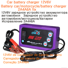 Car battery charger & battery car/motorcycle / & 2 a4a6a with the function of repair  (China (Mainland))
