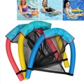 New Design Pool Swimming Noodle Seats Sling Pool Floating Fun Chair for Adult Kid Child Multi