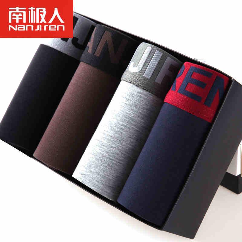 2016 New Brand Soft Modal U Convex Soft Plus Size Mens Underwear Boxer Breathable Elastic Plus Size Boxers Free Shipping