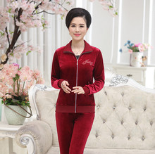Buy Embroidery Velvet Suit Spring Fall Middle Age Mother Zipper Jacket + Long Pants Casual Plus Size Women Two Piece Set 4XL 3XL 2XL for $36.18 in AliExpress store