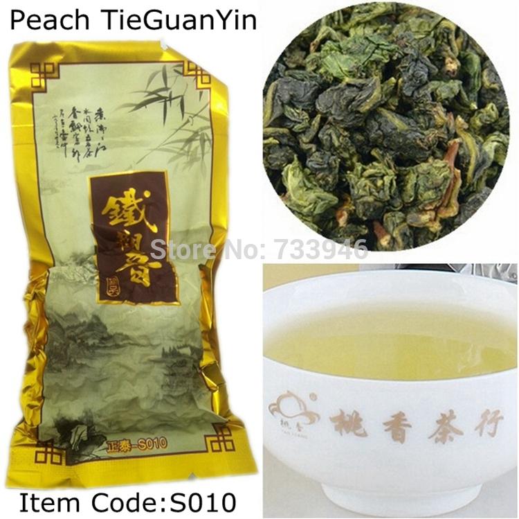 4 kinds Samples tea milky milk oolong tea da hong pao tieguanyin dahongpao lose weight tea