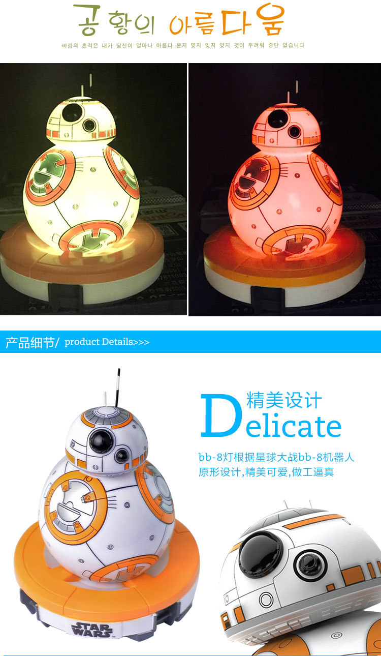 New bb8 Droid Sphero bb 8 Sphero Star Wars bb8 Droid Robot Nightlight Toys Star Wars