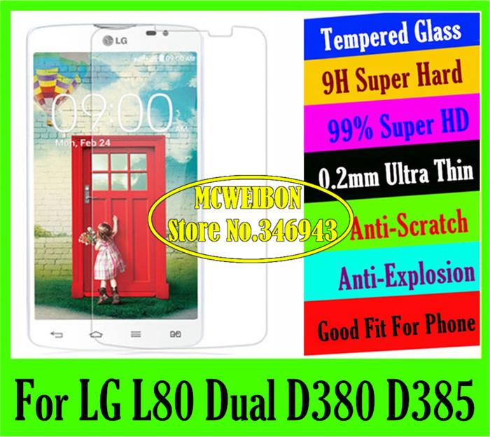 Защитная пленка для мобильных телефонов 9H 0,2 LG L80 D380 D385 защитная пленка для мобильных телефонов motorola x 2 2 x 1 xt1097 0 3 2 5 d