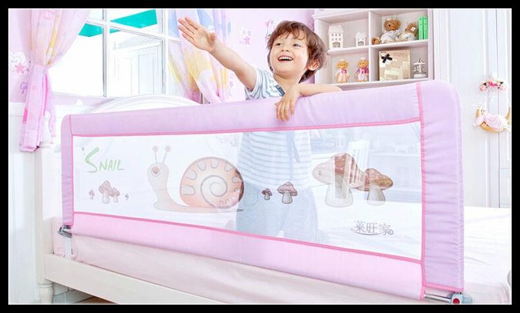 Alloy Button Foldable Children Bed Rail 150*71cm