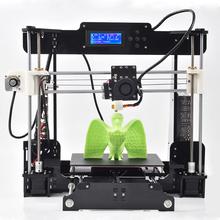 2016 Upgraded Quality High Precision Reprap Prusa i3 DIY 3d Printer kit with 1 Roll Filament