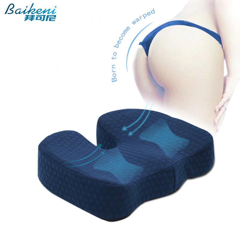 Ergonomic Hemorrhoid Seat Cushion Memory Foam Coccyx Orthopedic Chair Cushion Relief Pain Sciatica For Office Home Almofada(China (Mainland))