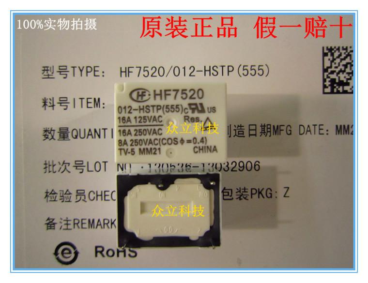 Original brand new Acer HF7520/012-HSTP HF7520-012-HSTP 16A 4 foot normally open<br><br>Aliexpress